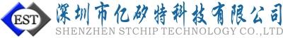 深圳市亿矽特科技有限公司
