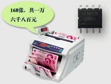 智能语音点钞机语音芯片SC8042B